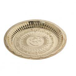 Gayatri Mantra Plate