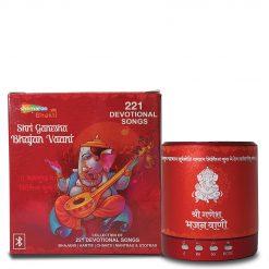 Ganesh Bhajan Vaani Speaker