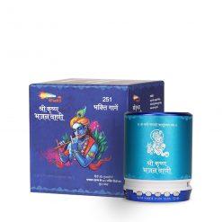 Shri Krishna Bhajan Vaani Speaker