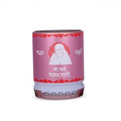 Shri Sai Bhajan Vaani Bluetooth Speaker