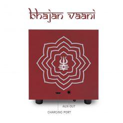 Bhajan Vaani Speaker